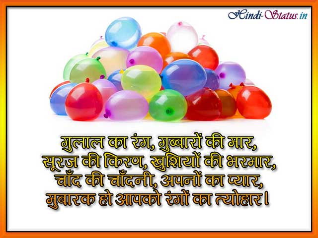 New Holi Wishes For Family and Relatives